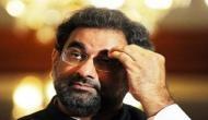 रूस के बाद अब अमेरिका ने लगाया 'पाकिस्तान' पर प्रतिबंध