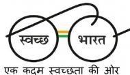 मोदी सरकार ने किया स्वच्छ भारत ग्रीष्मकालीन इंटर्नशिप का ऐलान, ऐसे करें अप्लाई