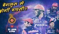 DD vs RCB: आज आमने सामने होंगे दिल्ली के लड़के