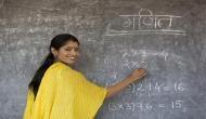 सरकारी टीचर बनने का सुनहरा मौका, निकली बंपर वैकेंसी