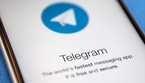 Data war: Russia's Federal body Roskomnadzor bans Google IPs related to messenger app Telegram