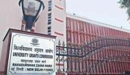 सावधान! देश की इन यूनिवर्सिटी में भूलकर ना लें एडमिशन, UGC ने किया है फर्जी घोषित