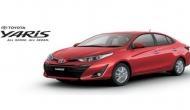 Toyota ने भारत में अपनी नई सेडान की कीमत से हटाया पर्दा, देगी इन कारों को टक्कर