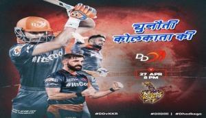 IPL 2018: जीत से आगाज करना चाहेेंगे श्रेयस अय्यर, दिल्ली के सामने है केकेआर की चुनौती
