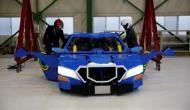 अद्भुत: दुनिया का पहला एेसा रोबोट, जो 60 सेकंड में बन जाता है कार