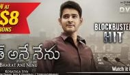 USA Box Office: Mahesh Babu's Bharat Ane Nenu refuses to slow down, emerges fourth Telugu film to cross $ 3 million