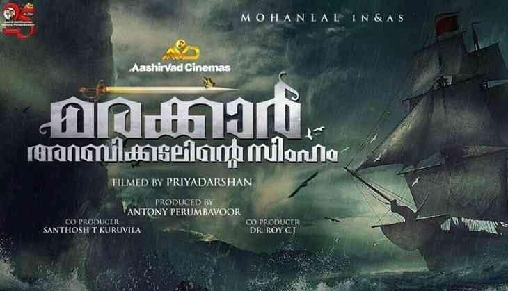 Marakkar - Arabi Kadalinte Simham: 4 interesting facts about Mohanlal, Priyadarshan, Antony Perumbavoor's Rs. 100 crore film