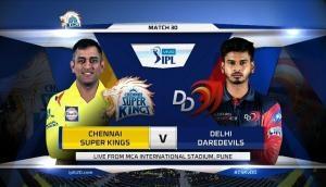 IPL 2018, CSK vs DD: दिल्ली का टॉस जीतकर गेंदबाजी का फैसला, धोनी ने किए बड़े बदलाव