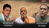 'Narad Muni was like Google,' says Gujarat CM Vijay Rupani, days after Tripura CM Biplab Deb's remark on 'internet during Mahabharata'