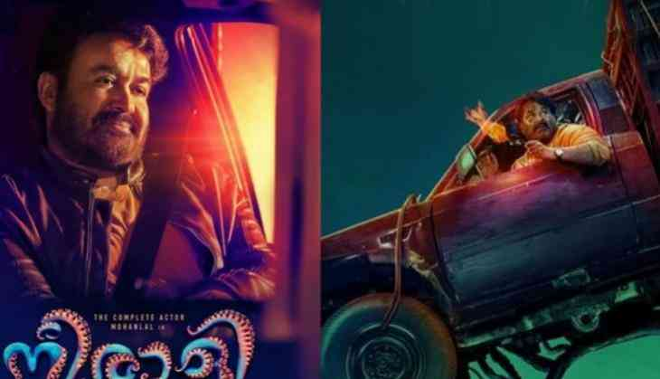 Neerali: Teaser of Mohanlal's Eid release to be out on this date