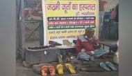 आनंद महिंद्रा ने ढूंढ निकाला जख्मी जूतों का इलाज करने वाला डॉक्टर, कही बड़ी बात