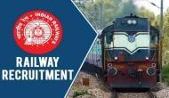 RRB 2018: रेलवे ने निकाली नई वैकेंसी, इस तारीख तक करें अप्लाई