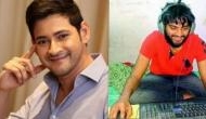 IIITian, a Mahesh Babu fan ends life after watching his films to combat depression