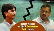DDCA Defamation Suit: Kumar Vishwas tells HC, 'defamatory remarks against Arun Jaitley were based on AAP chief Arvind Kejriwal's information'