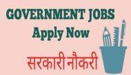 Government Job 2018: यहां निकली तहसीलदार के पदों पर वैकेंसी, जल्द करें अप्लाई
