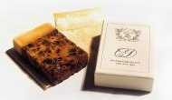 Whoa, that's amazing! Non-edible British royal wedding cake slices set for auction in Las Vegas