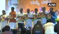 कर्नाटक : BJP का घोषणापत्र जारी, महिलाओं को स्मार्टफोन से लेकर गोहत्या पर कानून लाने का वादा