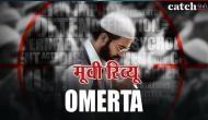 Omerta Review: अनपढ़, जाहिल के बस का नहीं है आंतकी संगठन चलाना