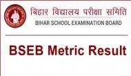 Bihar Board 10th result 2018: बिहार बोर्ड  रिजल्ट के समय में बदलाव, अब इस समय होगा जारी