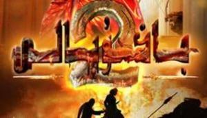 चीन में रिलीज होते ही 'बाहुबली 2' का धमाका, सलमान-आमिर को पीछे छोड़ा