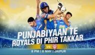 IPL 2018: राजस्थान रॉयल्स घरेलू मैदान पर पंजाब को चटाएगी धूल, हारने पर होगी प्लेऑफ से बाहर