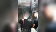 Video: महिला साथी के सामने दो लड़के लिफ्ट में करने लगे ऐसी हरकत, देखकर नहीं होगा यकीन