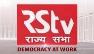 राज्यसभा TV में नौकरी का सुनहरा मौका, ऐसे करें अप्लाई