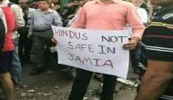 जिन्ना के विरोध में जामिया मिलिया इस्लामिया में लगे नारे, माहौल गरमाया