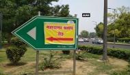 दिल्लीः महाराणा प्रताप की जयंती पर अकबर रोड का बोर्ड बदला