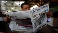 इस देश का आखिरी स्वतंत्र अख़बार सरकार समर्थक कारोबारी ने खरीदा, पत्रकारों ने दिया इस्तीफा