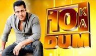 कितने प्रतिशत भारतीय...ये जानते हैं कि सलमान के शो दस का 'दम' निकल गया है