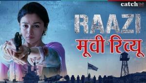 Raazi Review: वतन के आगे कुछ भी नहीं..कुछ ऐसी है आलिया की जासूसी