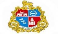 सरकारी नौकरी: नगर निगम में निकली है बंपर वैकेंसी, 14 मई तक करें अप्लाई