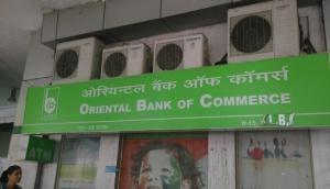 अब इस बैंक में निकला नीरव मोदी, लगाया 155 करोड़ रुपये का चूना