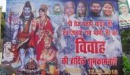 तेज प्रताप की शादी पर RJD समर्थकों ने लगाया पोस्टर, शंकर और पार्वती के रूप में दिखे 'भैया-भाभी'