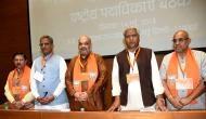 लोकसभा चुनाव से पहले BJP ने 9 करोड़ सिपाहियों को उतारा मैदान में, कांग्रेस का होगा सूपड़ा साफ !