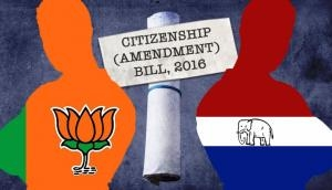 Another BJP ally upset: AGP threatens pullout if Citizenship Bill is passed