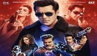 सलमान खान फिल्म 'रेस 3' ट्रेलर रिलीज लाइव अपडेट...