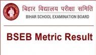 Bihar Board 10th Result 2018 LIVE: 10वीं का रिजल्ट आज हो सकता है जारी, बिना इंटरनेट ऐसे करें चेक
