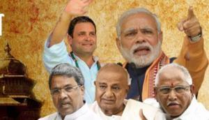 कर्नाटक चुनाव परिणाम LIVE : बीजेपी निकली आगे, रेड्डी बंधुओं ने भी ली लीड