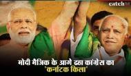 कर्नाटक भी हुआ कांग्रेस मुक्त, मोदी मैजिक से BJP को पूर्ण बहुमत!