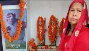 इस मुस्लिम महिला ने बंदर के नाम की अपनी संपति और घर में बना डाला मंदिर