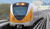 गुजरात मेट्रो रेल में हो रही है भर्तियां, वेतन मिलेगा 50 हजार प्रतिमाह