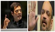 Congress' Rahul Gandhi takes a jibe at BJP chief Amit Shah during his speech; says 'Amit Shahji ne mic band kar diya tha'