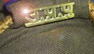 UP पुलिस की उगाही का 'रेट कार्ड' वायरल, एसएसपी ने पूरी क्राइम ब्रांच की टीम की भंग
