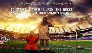 आतंकी संगठन ISIS ने  FIFA World cup 2018 पर हमला करने का बनाया प्लान