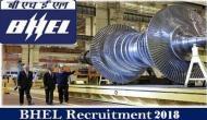 BHEL में 10वीं, 12वीं, ITI पास के लिए सरकारी नौकरी का मौका, 13 सितंबर है अंतिम तारीख