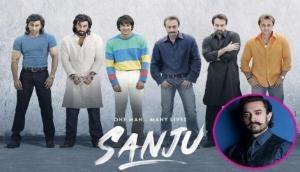 फिल्म 'संजू' देखने के बाद आमिर खान ने दिया हैरान कर देने वाला रिएक्शन