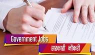 सरकारी नौकरी: टीचर, क्लर्क के पदों पर हो रही है भर्तियां, सिर्फ इंटरव्यू से मिलेगी नौकरी