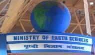 भारत सरकार के इस मंत्रालय में कई पदों पर निकली वैकेंसी, ये है आवेदन की अंतिम तारीख